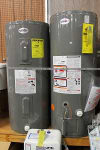 Captial Supply of Columbia SC Hardware Store Plumbing--- Water Heaters